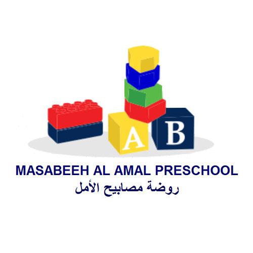 Masabeeh Al Amal Preschool