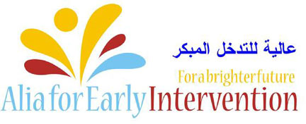 Alia for Early Intervention