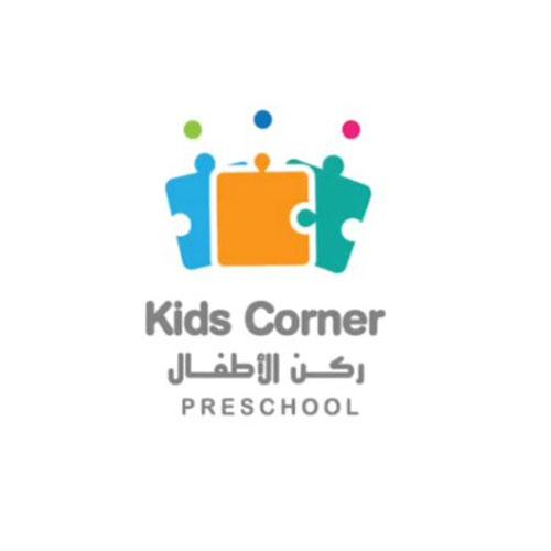 Kids Corner Preschool