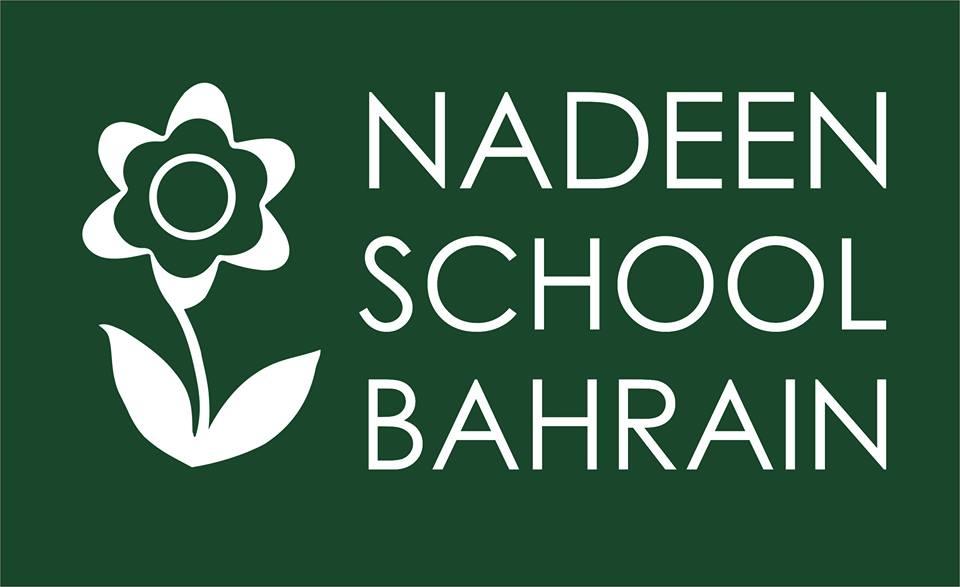 Nadeen International School