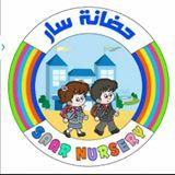 Saar Nursery